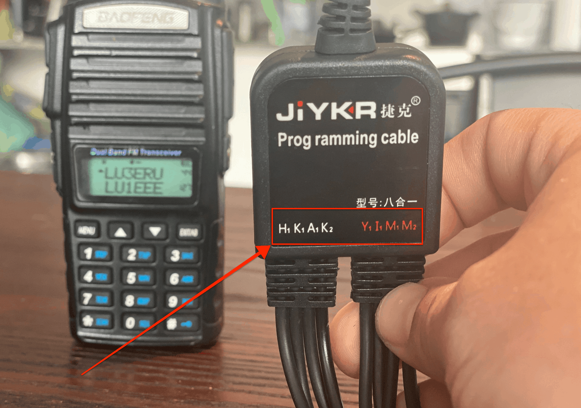 JiYKR 8 in 1 radio programming cable review